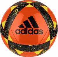 Minge fotbal adidas Starlancer V BQ8721