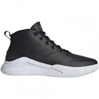 Pantofi sport inalti adidas Ownthegame EE9638 barbati