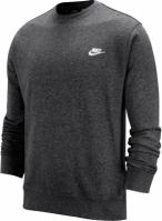 Bluza sport gri Nike Sportswear Club BV2666-071 barbati