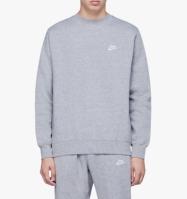 Bluza sport gri Nike Sportswear Club Crew BV2662-063 barbati