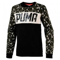 Bluza Puma Style Crew II 592484-64 baietei