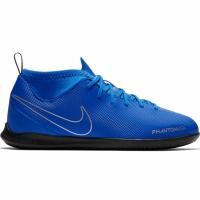 Adidasi fotbal Nike Phantom VSN Club DF IC AO3293 400 copii