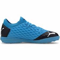 Adidasi fotbal Puma Future 54 TT 105813 01
