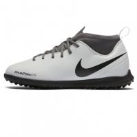 Ghete Fotbal Sintetic Nike Phantom Vision Club DF de Copii