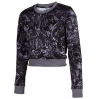 Bluza de trening Joma Printed negru-anthracite pentru Femei