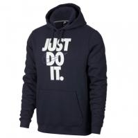 Hanorac Nike Just Do It pentru Barbati
