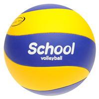 Mikasa MVA School SV 3 Volleyball