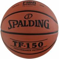 Mingi de Baschet SPALDING NBA gazon sintetic-150 FIBA LOGO 2017