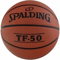 SPALDING NBA TF-50 BUCATARII BASKETBALL 2017 roz 5 73852Z