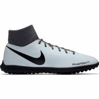 Adidasi fotbal Nike Phantom VSN Club DF gazon sintetic AO3273 060 barbati