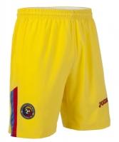 Pantaloni scurti galbeni echipa nationala a Romaniei