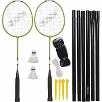 Set pentru badminton Stiga Garden GS 2 Rackets 2 Ailerons Net cu Posts barbati