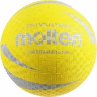 volei Molten Softball S2V1250-Y
