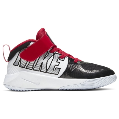 Adidasi Sport Nike Team Hustle D9 Child de baieti