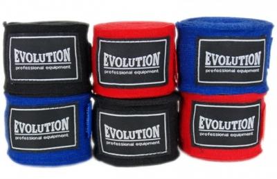 BOXING BOX EVOLUTION SB-300 red