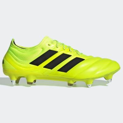 Ghete fotbal adidas Copa 19.1 SG
