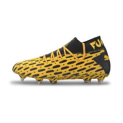 Ghete fotbal Puma Future 5.1 SG