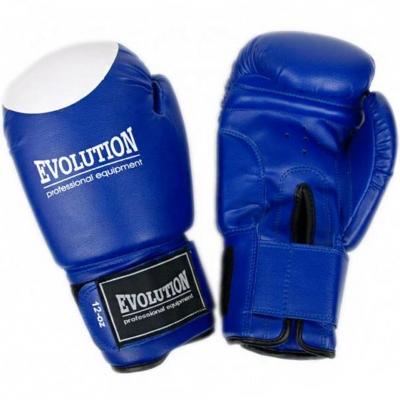 Manusa box Evolution Synthetic boxing Pro RB-2110 blue