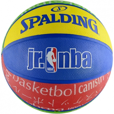 Minge Baschet ball SPALDING NBA 11315 Junior