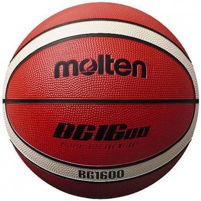 Minge Baschet Molten ball brown B7G1600