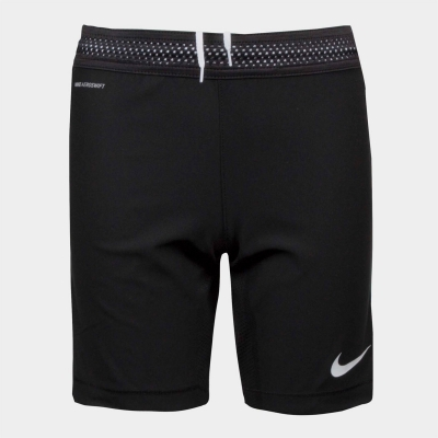 Nike Aeroswift Short