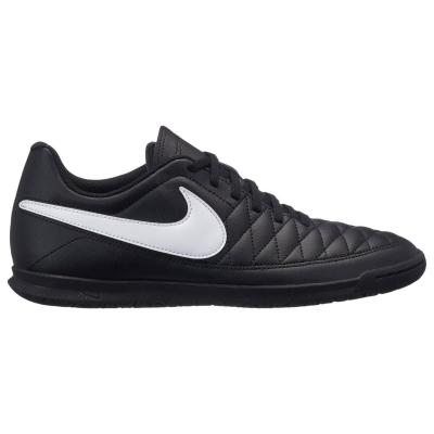 Ghete fotbal sala Nike Majestry