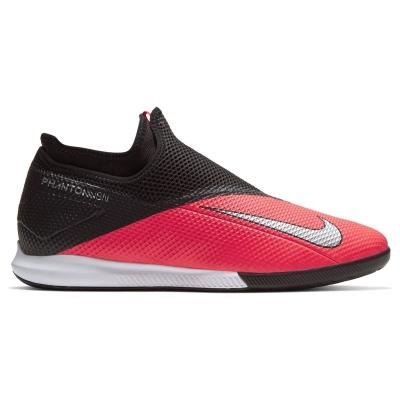 Ghete fotbal sala Nike Phantom 2