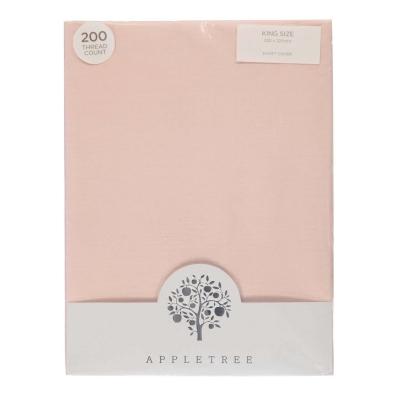 Appletree Signature Plain Dye 100% Cotton Duvet Set