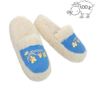 Pantofi de casa imblaniti blana naturala oaie - albastru dama